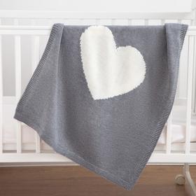 Плед вязаный Крошка Я «Сердце» цвет серый, 75х95 см