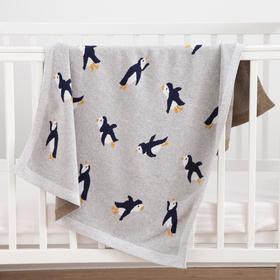 Плед вязаный Крошка Я «Пингвинчики» цвет серый, 80х100 см