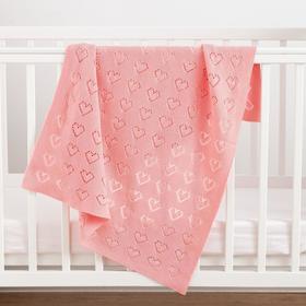 """Плед вязаный Крошка Я """"Сердечки"""" цв. розовый, 80*100 см, 100% хлопок"""