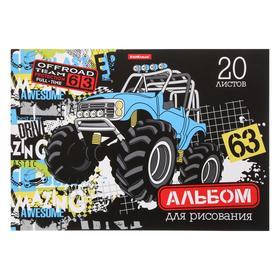 Альбом для рисования А4, 20 листов на клею Track Car, обложка мелованный картон, жёсткая подложка, блок 120 г/м2