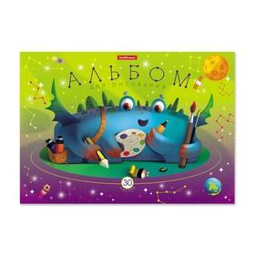 Альбом для рисования А4, 30 листов на клею Cosmic Monsters, обложка мелованный картон 170 г/м2, жёсткая подложка, блок 120 г/м2