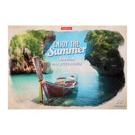 Альбом для рисования А4, 30 листов на клею Enjoy The Summer, обложка мелованный картон, жёсткая подложка, блок 120 г/м2
