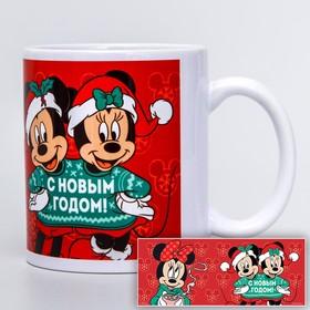 "Кружка сублимация ""С Новым годом!"", Микки Маус и друзья, 350 мл"