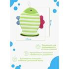 """Мочалка варежка детская 19×21 см """"Рыбка"""", полосатая, цвет МИКС в наличии - фото 106111933"""
