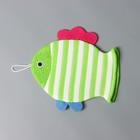 """Мочалка варежка детская 19×21 см """"Рыбка"""", полосатая, цвет МИКС в наличии - фото 106111937"""