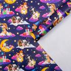 """Glossy packaging paper """"Fairy night"""", 70 × 100 cm"""