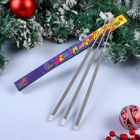 """Бенгальские огни, 35 см, 3 штуки, """"Новогодние"""""""