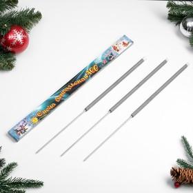 """Бенгальские огни, 40 см, 3 штуки, """"Новогодние"""""""