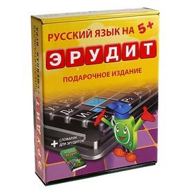 Настольная игра «Эрудит» подарочная
