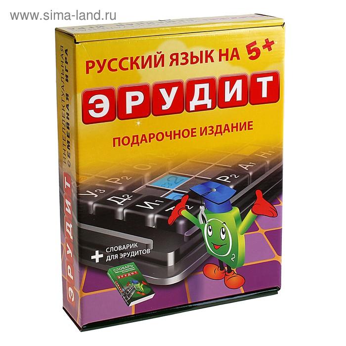 """Настольная игра """"Эрудит"""" подарочная"""