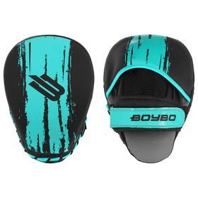 Boybo Stain paws, BPS450, Flex, black and blue