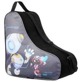 Bag for skates and roller skates Robot 36, 5x35, 2 cm