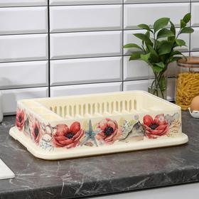 Сушилка для посуды «Деко. Маки», 40×26×9 см, цвет бежевый