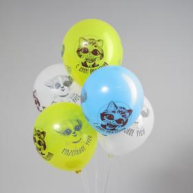 """Шар воздушный 12 """"С Днем рождения, маленькое чудо"""", набор 50 шт.,  4 ст."""