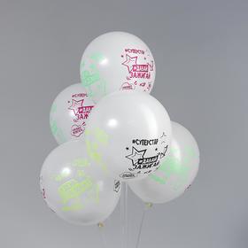 """Шар воздушный 12"""" «С Днём рождения», диско, набор 50 шт., 4-сторонний"""