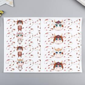 """Decoupage card """"Veal 2021"""" density 45 g / m2 A4 format"""