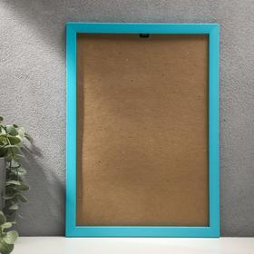 Photo frame plastic 21x30 turquoise