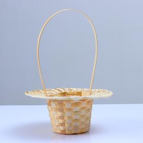 Корзина «Шляпка»,  25×9/45 см, бамбук