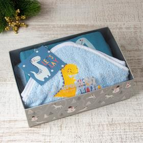 "Gift set ""Lets play"", Terry corner 75*75 cm, diaper 75*120 cm cotton 100%"