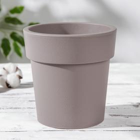 Горшок «Тубус», 1,1 л, цвет французский серый