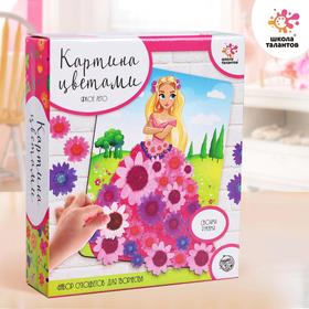 Набор сухоцветов для творчества «Картина цветами: жаркое лето»