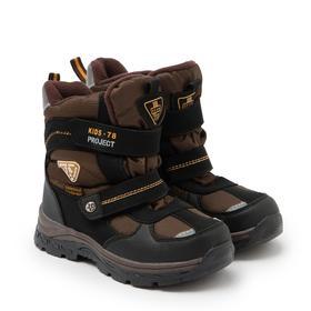 Ботинки детские, цвет коричневый, размер 33