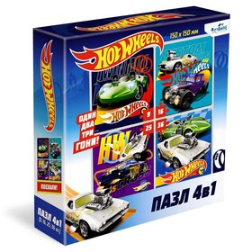 Набор 4в1 «Hot Wheels. Суперкар» 9-16-25-36 элементов