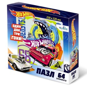 Пазл 64 элемента «Hot Wheels.Зверь»
