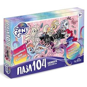 Пазл 104 элемента «Пони. Розовые пони»