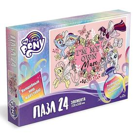 Пазл 24 элемента «Пони. Муза»