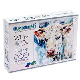 Пазл 360 элементов «Год Быка.Портрет белого быка»
