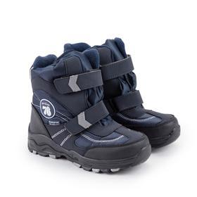 Ботинки детские, цвет синий, размер 35