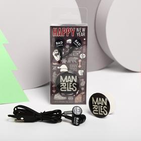 Набор: наушники 1,2 м и держатель Happy new year, 13,5 х 6 см