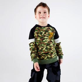 Толстовка для мальчика, цвет хаки/камуфляж, рост 104 см