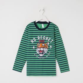 Лонгслив для мальчика, цвет зелёный/полоска, рост 116 см