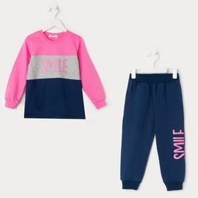 Комплект для девочки, цвет тёмно-розовый/синий, рост 92 см