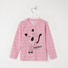 Лонгслив для девочки, цвет светло-розовый/леопард, рост 92 см