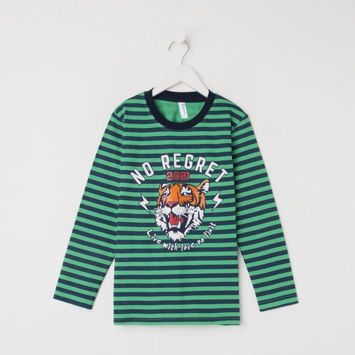 Лонгслив для мальчика, цвет зелёный/полоска, рост 122 см - фото 1943529