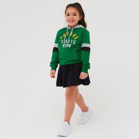 Толстовка для девочки, цвет тёмно-зелёный, рост 116 см