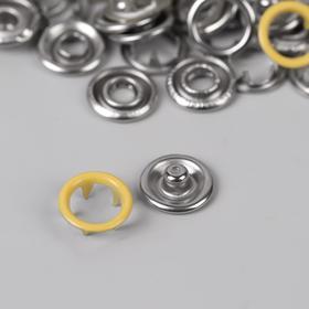 Кнопки рубашечные, d = 9,5 мм, 10 шт, цвет жёлтый