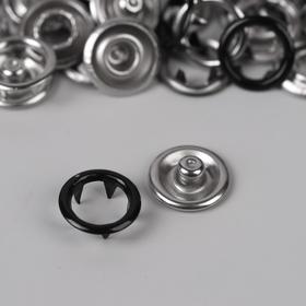 Кнопки рубашечные, d = 9,5 мм, 10 шт, цвет чёрный
