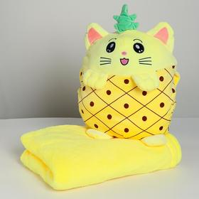 Мягкая игрушка «Кошечка», с пледом