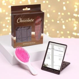 Подарочный набор «Тёмный шоколад», 2 предмета: зеркало, массажная расчёска, цвет коричневый/красный