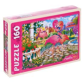 Пазлы 160 элементов «Красивые фламинго №2»