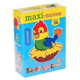 Макси-пазлы «Для детей»