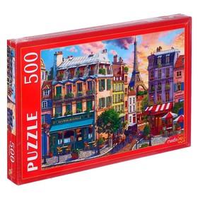 Пазлы 500 элементов «Парижская улица»