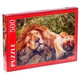 Пазлы 500 элементов «Спящий лев»