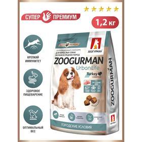 Сухой корм  Zoogurman Urban Life для собак  малых и средних пород, индейка, 1.2 кг