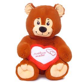 Мягкая игрушка «Мишка с сердцем», 60 см, МИКС