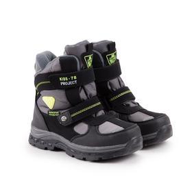 Ботинки детские, цвет чёрный, размер 35